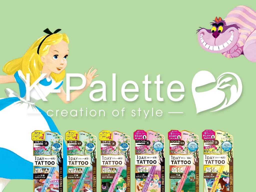 K-Palette New Product Launch