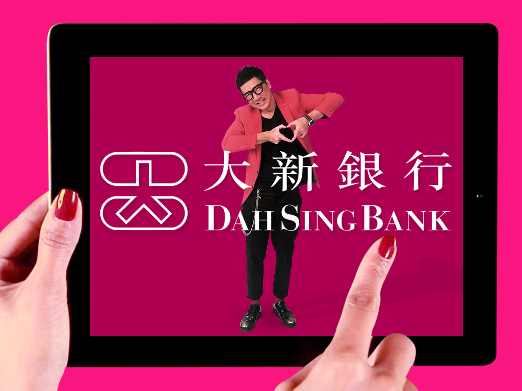 Dah Sing Bank ONE+ Credit Card Promotion Campaign