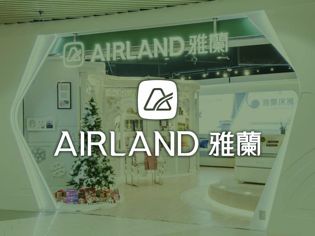 Airland MegaBox Popup Store